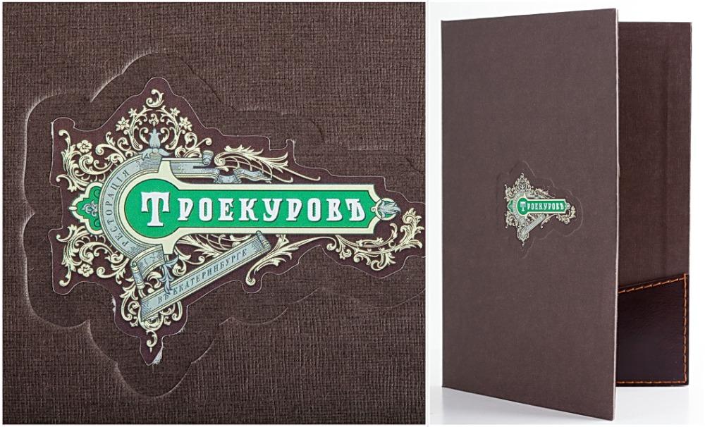 папка меню для ресторана Троекуров из имитлина